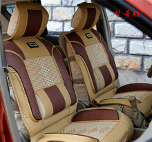 Pilling resistance luxury car seat cover 2015