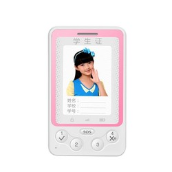 Super slim credit card size low radiation mtk mobile phone no camera satellite gps cell phone for kids