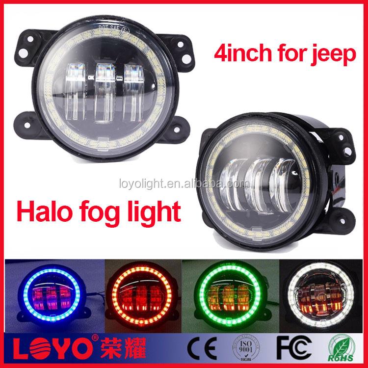 rgb jeep fog light (1)