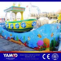 Amazing lorry fun fair children funfair rides rocking tug boat/ fairground ride for sale
