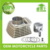 China OEM parts of cylinder for loncin motorcycle parts