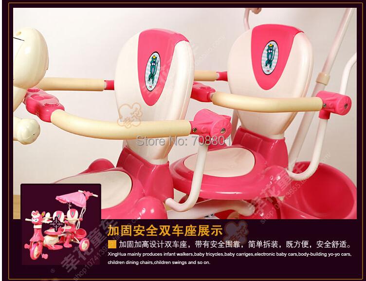 Детский автомобиль Xinghua ,  9026