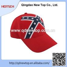 Chinese famous brand baseball cap,custom baseball cap,baseball hat