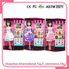 Children toys online doll dress-up girl games silicone sex doll