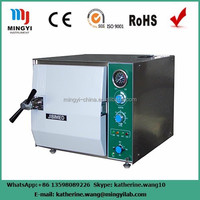 24L dental autoclave class b with full models to choose