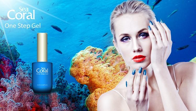 one step gel nail polish factory.jpg