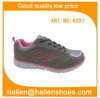 active sports shoes sport shoes factory second hand sport shoes