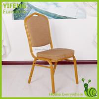 Dubai Cheap Banquet Hotel Fabric Chairs