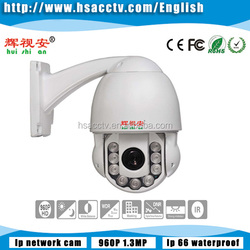4 inch mini 1.3mp 960P 18X optical zoom security camera system hd