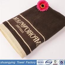 2015 china manufacturers jacquard logo cotton gift brand towel