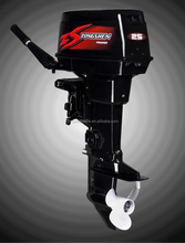 High quality Zongshen 25HP 2 stroke electric start outboard engine