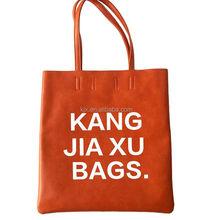 BA-1230 2015 Wholesale Brand Elegance PU Designer Cheap Woman Handbag Shipping Bag China supplier designer handbags