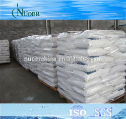 High efficiency Nonionic PAM, textile WWPT flocculant, sludge dewatering, Polyacrylamide,