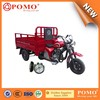 China wholesale high quality 125cc trike scooter
