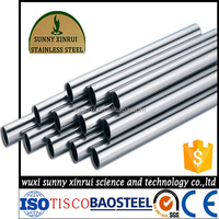 goods form China 201 stainless steel seamless tube