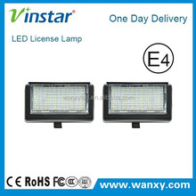 Vinstar newest hot selling license plate led light for Ben z with E-mark approved