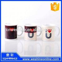 2015 Color Changing Mug,temperature color change cup,heat sensitive changing colour cup