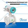 Pulse output high performance magnetic liquid flow meter