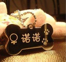 Pet ID Tags,Dog tag