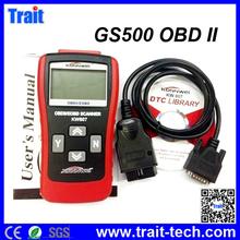 GS500 KW807 OBD2 OBD II Coche Ordenador vehículo diagnóstico escáner herramienta