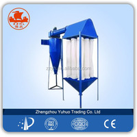 2015 Hot Sale small type bag filter dust collectorBag /0086-15514501051