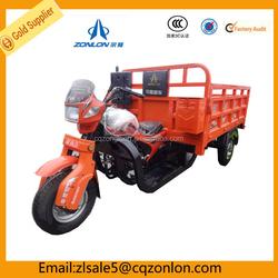 2015 ZONLON 175cc New Three Wheel Motorcycle For Cargo Shipping