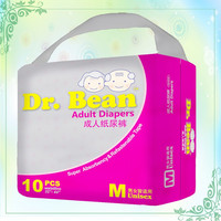 Senior dry disposable daily use paper adult diaper