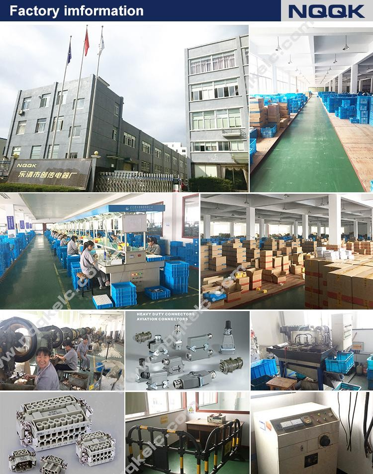 Factory information NQQK -750.jpg