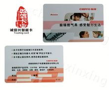 OEM Factory Supply Custom Printed business card printing quick for promotion