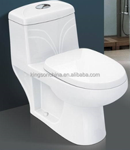 KS-015 wash down toilet commode with 100mm roughing in