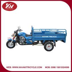 China Guangzhou cheap 250cc three wheel car/tricycle/motorcycle wholesale