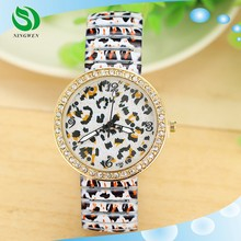 Leopard Printing Stretch Belt Table Ladies Stainless Steel Watch Bezel