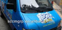 car fuel tank sticker/ custom car sticker/ car window sticker