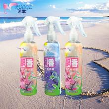 Advanced 220ml designer fragrance car air freshener spray freshener /fragrance bottle/quality goods free freight