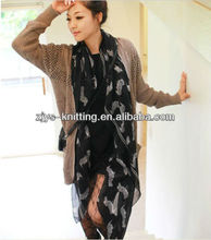 New South Korea during the spring and autumn small zebra sunscreen shawl scarf