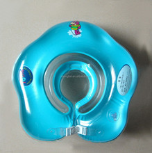 Novel Baby Bath Ring