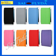 2013 Best selling smart cover for ipad mini case(7 colors)