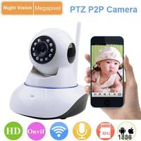 rotate lens rtsp portable wireless ip camera