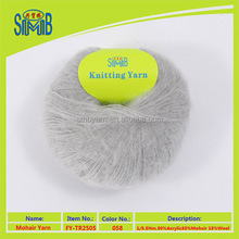 wholesale manufacturers from China wupply high quality noble yarn brushed knitting yarn mohair knitting yarn