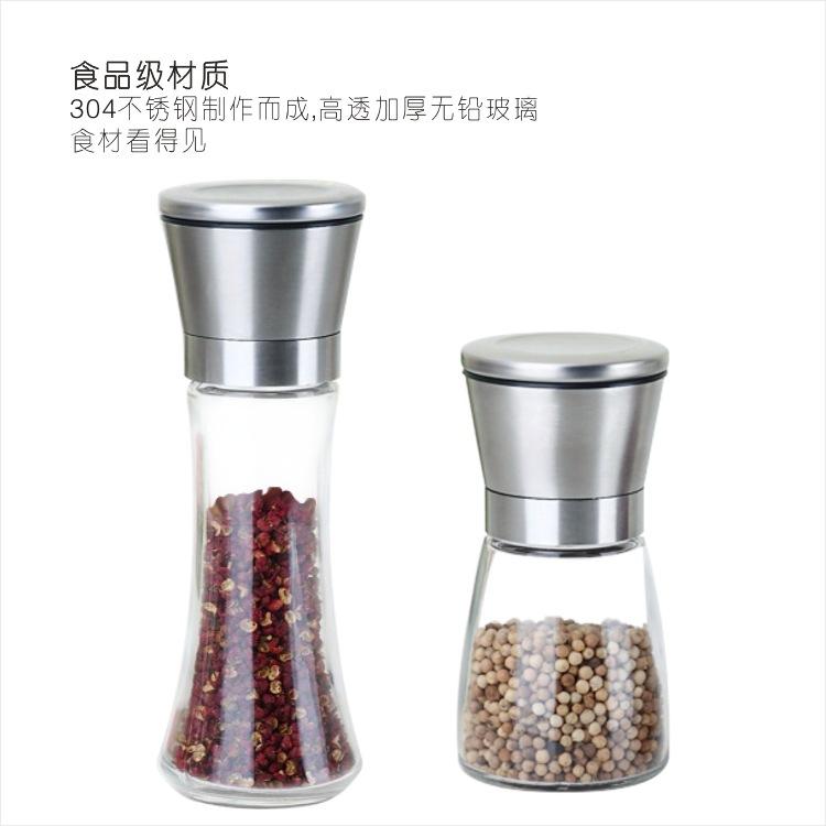 pepper grinder (5).jpg