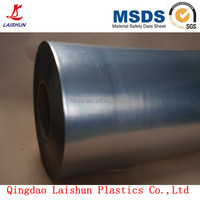 Sheet metal protective film, aluminum metallized film, plastic film anti uv