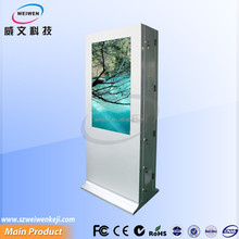 solid 42 inch led display light board double side outdoor advertising products for market