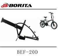2015 Borita wholesale battery in frame aluminum alloy bicycle electric bike frame