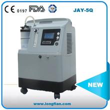 home oxygen concentrator 3L 5L 8L 10L/china oxygen concentrator