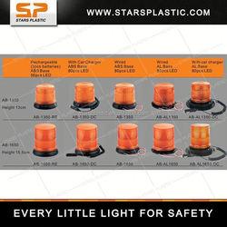 AB-1650 & AB-1350 series emergency vehicles strobe light