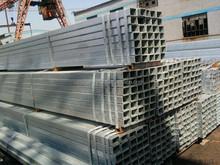 Pre- zincato erw tubo quadrato