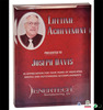 made in china high crystal photo insert acrylic awards for souvenir
