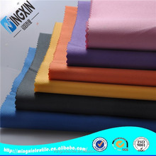 600D*300D wholesale ripstop polyester fabric