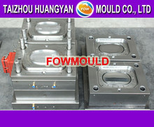 China professional plastic mold maker for oval box lid thin wall