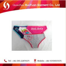 wholesale good quality huoyuan The four pack cute underwear
